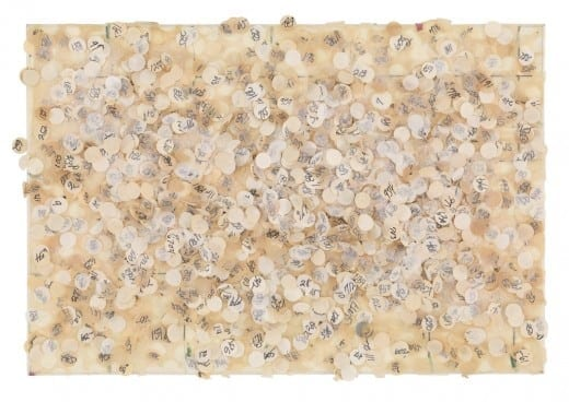 Howardena Pindell:Untitled #58, 1974, mixed media on board, 5 x 8 inches.