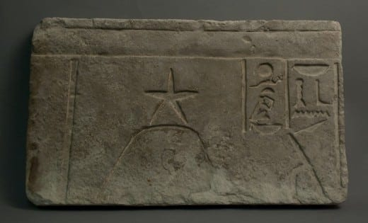 Relief of Sopdet Egypt, Late Period (ca. 600 BCE), limestone. Michael C. Carlos Museum, Emory University.