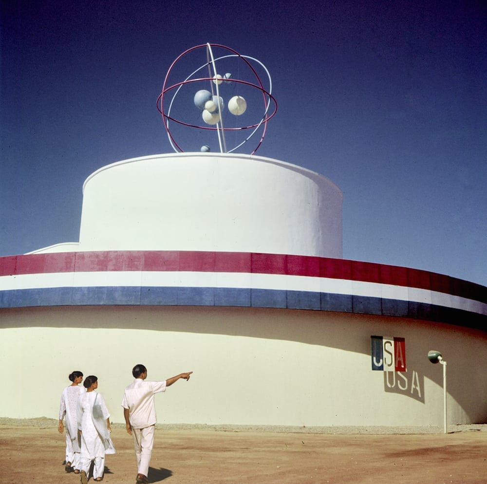 Delhi, Atomics Pavillion. India World Exposition (1964). Photo courtesy Masey Archives.