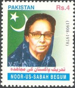 Noor-us-Sabah Begum stamp